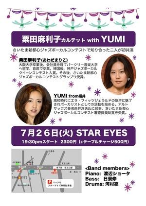 Star_eyes
