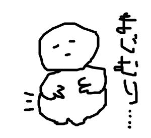 Cocolog_oekaki_2008_10_28_02_33