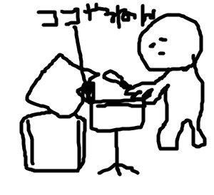 Cocolog_oekaki_2009_02_18_14_08