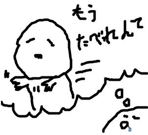 Cocolog_oekaki_2009_03_23_03_12
