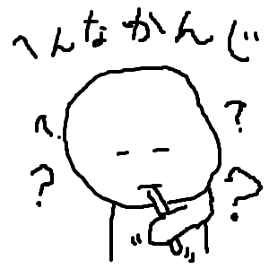 Cocolog_oekaki_2010_02_23_00_12